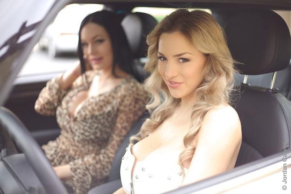 Drive Me Crazy - 12